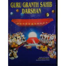 Guru Granth Sahib Darshan