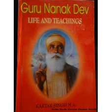 Guru Nanak Dev - Life and Teachings