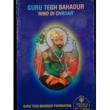 Guru Tegh Bahadur ' 'Hind Di Chadar'