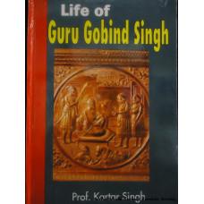 Life of Guru Gobind Singh