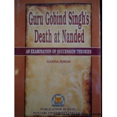 Guru Gobind Singh's Death at Nanded