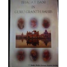 Bhagat Bani in Guru Granth Sahib