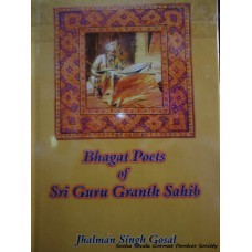 Bhagat Poets of Sri Guru Granth Sahib