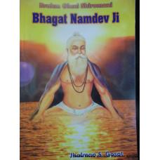 Bhagat Namdev Ji