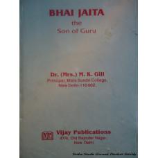 Bhai Jaita - the Son of Guru