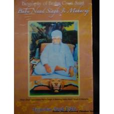 Biography of Brahm Gyani Sint Baba Nand Singh Ji Maharaj
