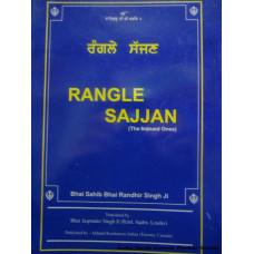 Rangle Sajjan - the Imbued Ones