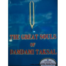 The Great Souls of Damdami Taksal