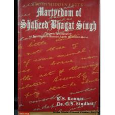 Martyrdom of Shaheed Bhagat Singh