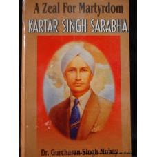 Katar Singh Sarabha- A Zeal For Martyrdom