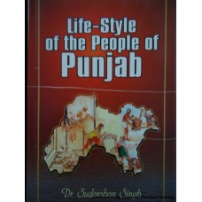 Life-Style of the People of Punjab