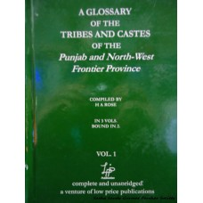 A Glossary of the Tribes and Castes of the Punjab and North West Frontier Province (Set of 2 Books)