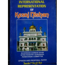 International Representation of Kesri Nishan