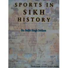 Sports in Sikh History