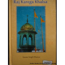 Raj Karega Khalsa