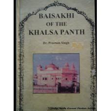 Baisakhi of the Khalsa Panth