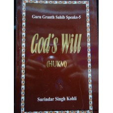 God's Will (Hukm): Guru Granth Sahib Speaks V