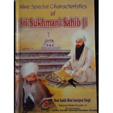 Nine Special Characteristics of Sri Sukhmani Sahib Ji