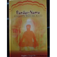 Bandgi- Nama: Communion with the Divine
