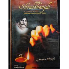 Shraddhanjali - A Tribute to a Saint...Panth Ratan Giani Sant Singh Ji Maskeen