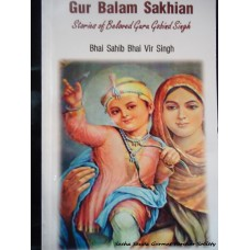 Gur Balam Sakhian- Stories of Beloved Guru Gobind Singh