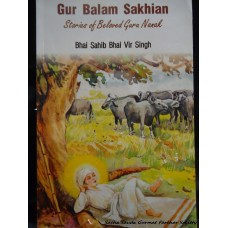 Gur Balam Sakhian- Stories of Beloved Guru Nanak