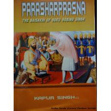 Parasharprasna- The Baisakhi of Guru Gobind Singh