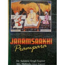 Janamsaakhi Prampara
