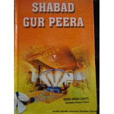 Shabad Guru Peera