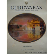 Gurdwaras- In India and around the World