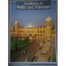 Gurdwaras in India and Pakistan