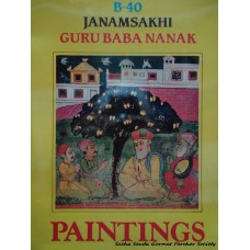 B-40 Janamsakhi Guru Baba Nanak- Paintings