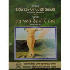 Atlas-Travels of Guru Nanak