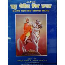 Album- Guru Gobind Singh Marg