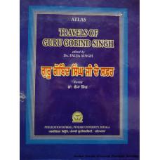 Atlas-Travels of Guru Gobind Singh