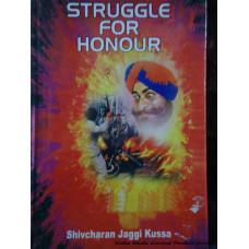 Struggle for Honour