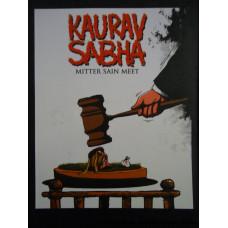 Kaurav Sabha (The seamy side of Indian Judiacia System)