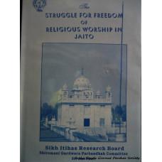 Struggle for Freedom of Religious Worship in Jaito