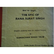 Bhai Vir Singh's The Epic of Rana Surat Singh