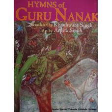 Hymns of Guru Nanak