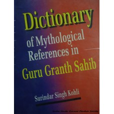 Dictionary of Mythological References in Guru Granth Sahib