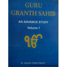Guru Granth Sahib - An Advance Study Volume 1