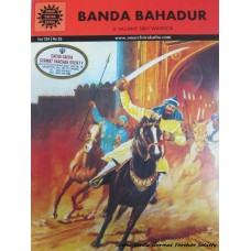 Banda Bahadur: A Valiant General (Comic Book)
