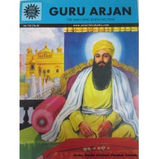 Guru Arjan: The Man who knew no fear (Comic Book)
