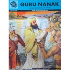 Guru Nanak: The Founding Guru of Sikhism (Comic Book)