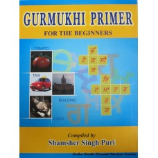 Gurmukhi Primer for the Beginners