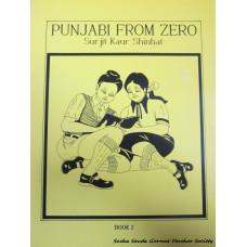 Punjabi From Zero
