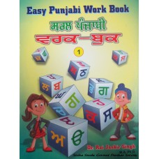 Easy Punjabi Work Book