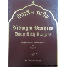 Nitnem Baanees: Daily Sikh Prayers