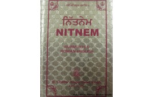 Nitnem: Gurmukhi & Roman English
